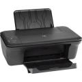 HP of Canon Multifunctional Deskjet Printer Scanner Copier